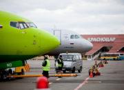 Аэропорт в Краснодаре