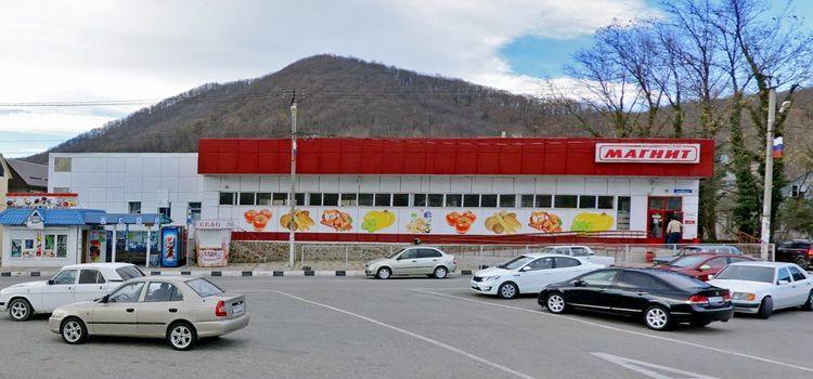 Супермаркет «Магнит» в Агое