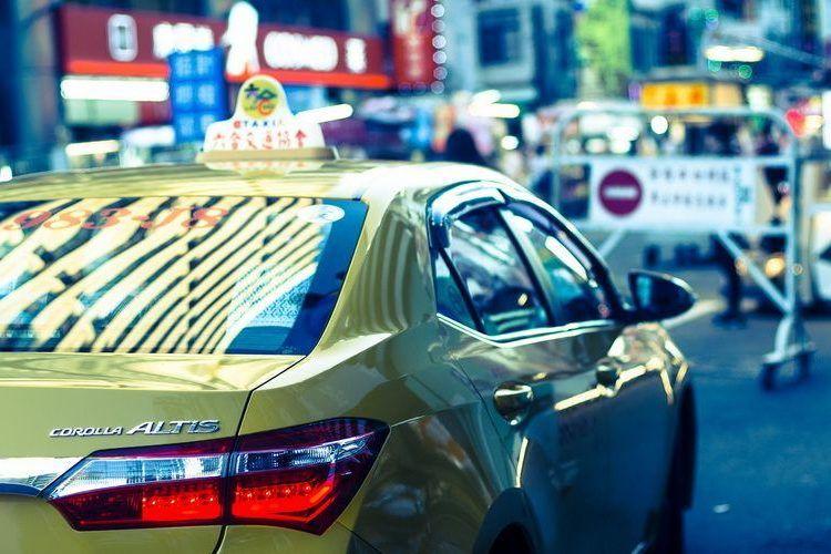 Такси Агой